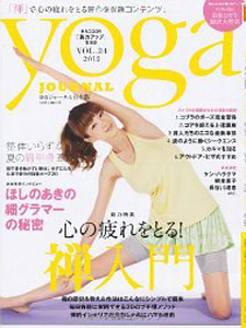 2012-09_yogajournal_coverjpg