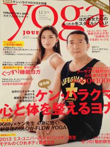 2014-11_yogjournal_cover